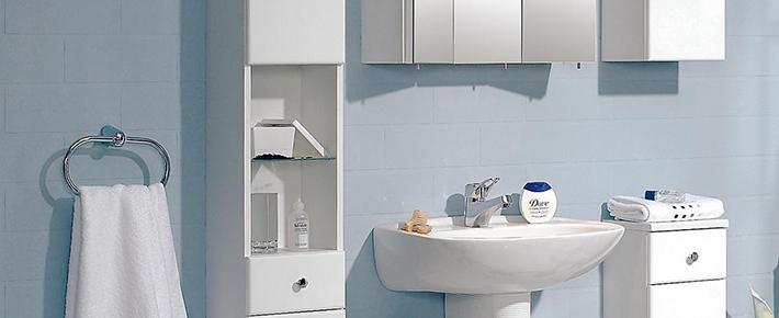 Badprogramm small badprogramme badezimmer wohnbereiche m belhaus roller - Roller badezimmer ...