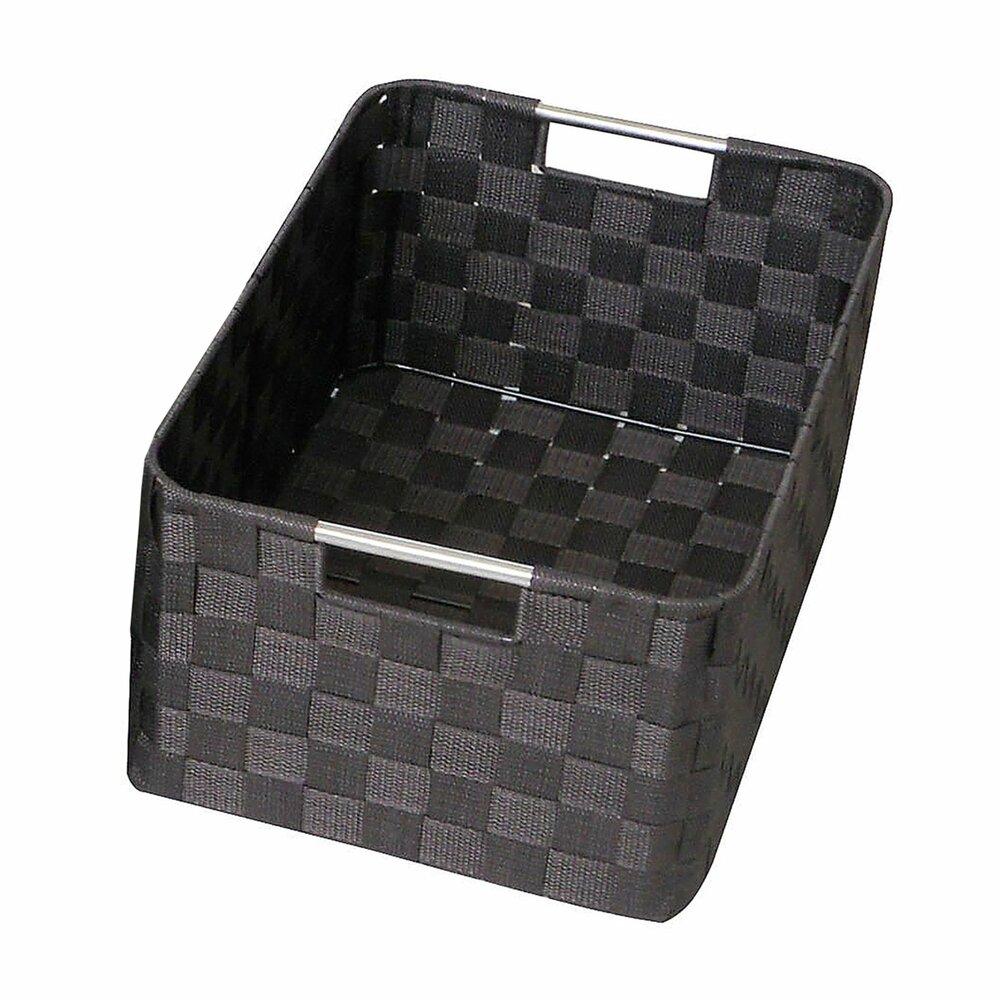 aufbewahrungskorb braun gr e l dekorative boxen k rbe boxen k rbe deko haushalt. Black Bedroom Furniture Sets. Home Design Ideas