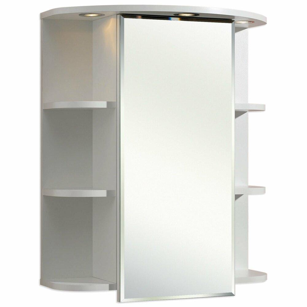 Top Spiegelschrank - weiß - mit Beleuchtung - 60 cm breit | Online bei KY27