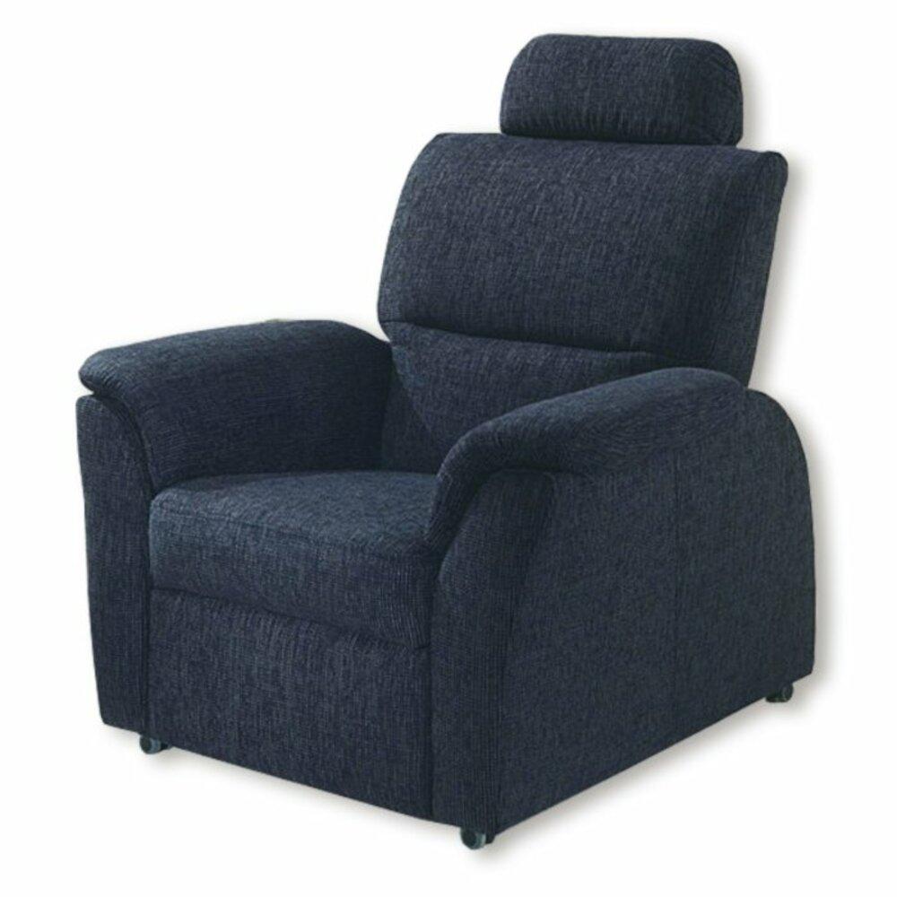 tv sessel marinefarben mit funktion fernseh relaxsessel sessel hocker m bel. Black Bedroom Furniture Sets. Home Design Ideas