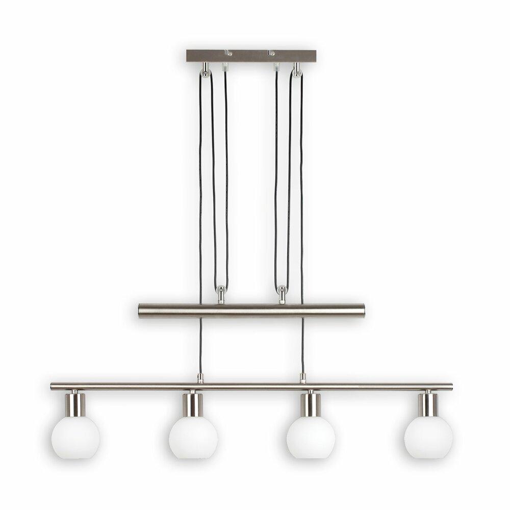 led pendelleuchte metall glas nickel wei led h ngeleuchten h ngelampen lampen. Black Bedroom Furniture Sets. Home Design Ideas