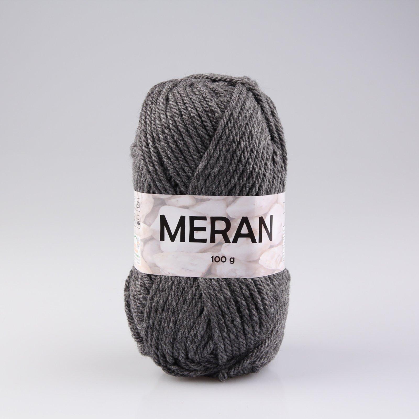 Wolle MERAN - anthrazit - 100g