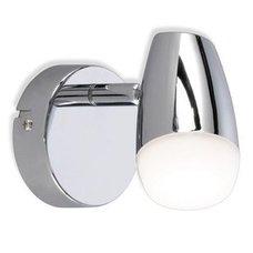 g nstige wandstrahler wandspots bei roller kaufen mit und ohne led. Black Bedroom Furniture Sets. Home Design Ideas